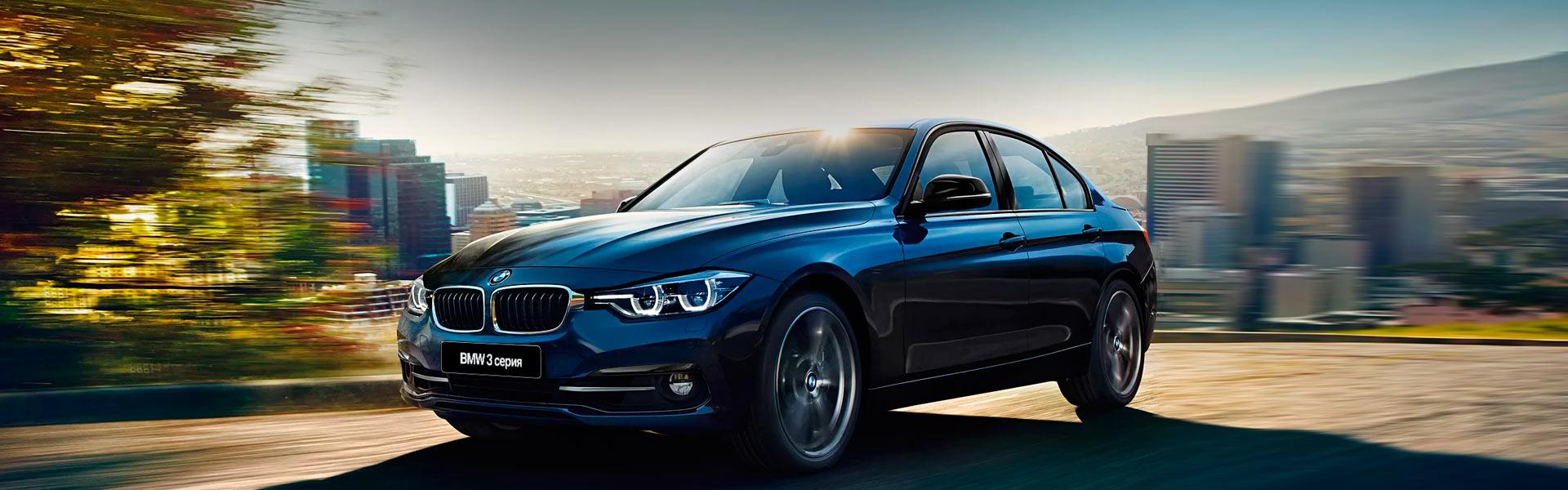 Покраска бампера BMW 3-series