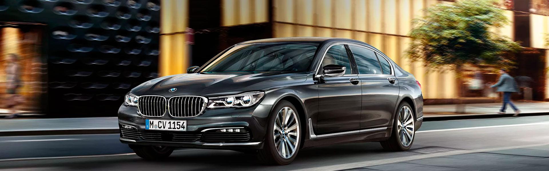 Сервис BMW 7-series